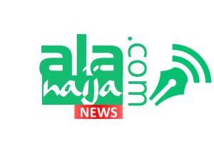 alanaija.com logo image