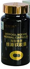Hypoglycemic Capsules image